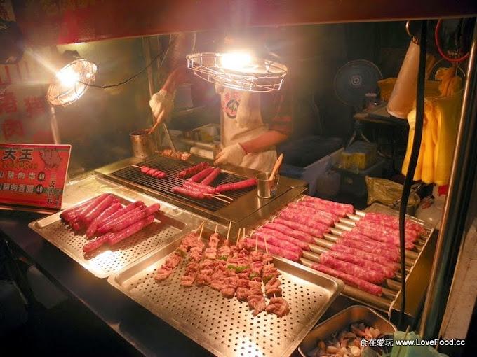 基隆廟口【大王。山豬肉香腸。山豬肉串】三串$100