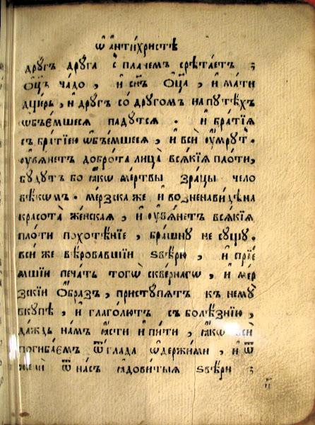 xxx imagen 98