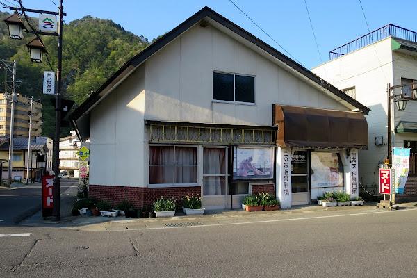芦ノ牧温泉劇場