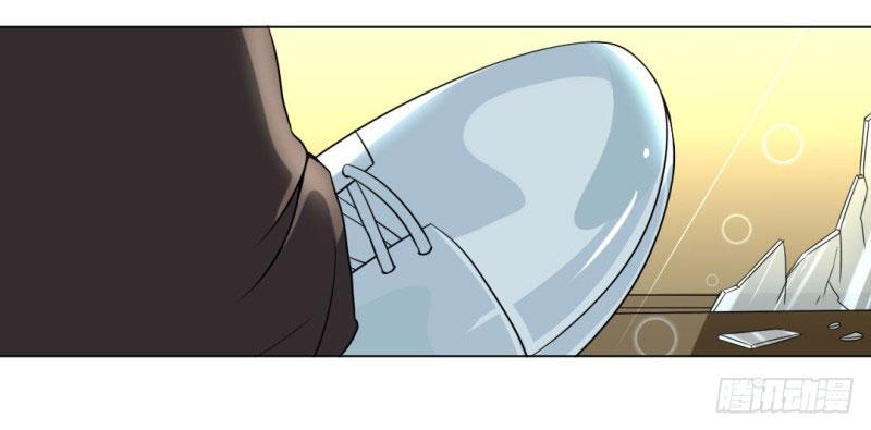 Cuộc Chiến Phía Sau Nhà Bếp chap 18 - Trang 23