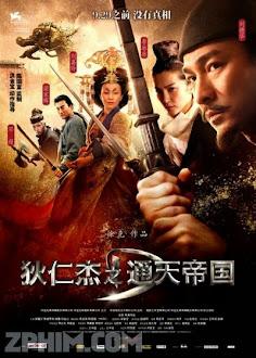 Địch Nhân Kiệt: Thông Thiên Đế Quốc - Detective Dee: The Mystery of the Phantom Flame (2010) Poster