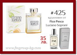 Парфюм FM 425 PURE - LUCIANO SOPRANI - Fico Pesca