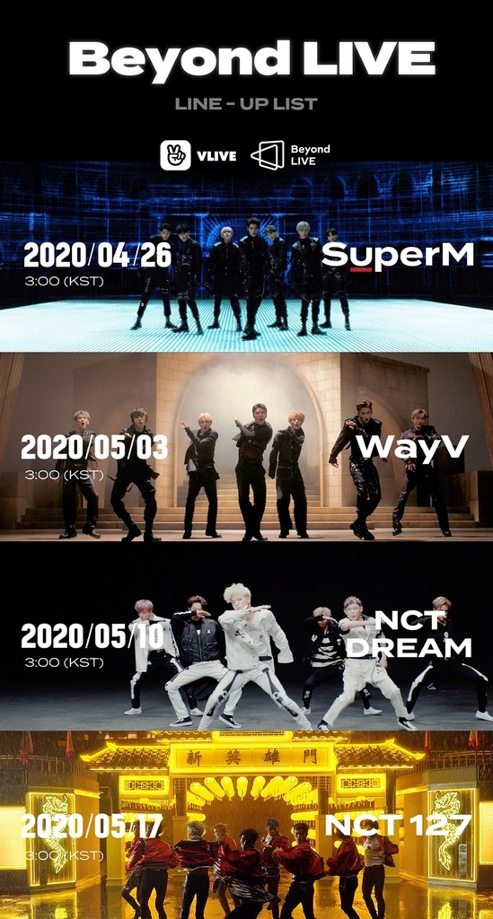 superm-wayv-nct-dream-and-nct-127-to-kick-off-beyond-live-online-concert