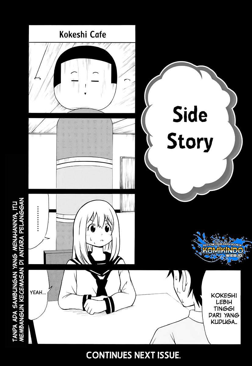 Nakamura Koedo to Daizu Keisuke wa Umakuikanai: Chapter 15 - Page 14