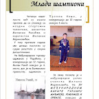 7 Mladi-sampioni-2011-12_ 4.jpg