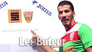 MCA : Boudebouda de retour :  «Commencer par la Supercoupe»