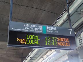 DSC07079.JPG