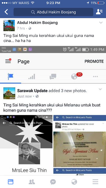 'Sarawak Update' Facebook page admins under investigation for offensive post