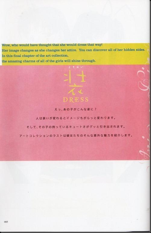 Ani-Hina Art Collection (Love Hina)_34948-0093