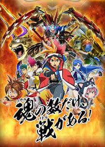 Cuộc Chiến Trò Chơi: Đốt Cháy Đam Mê - Battle Spirits: Burning Soul poster