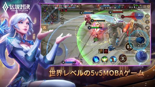 伝説対決 -Arena of Valor- 1.35.1.12 screenshots 1