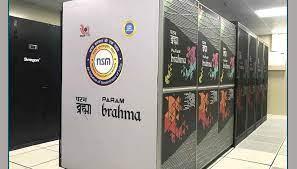 सुपर कंप्यूटर परिभाषा,भारत का प्रथम सुपर कंप्यूटर-first super computer of india,first super computer history in Hindi