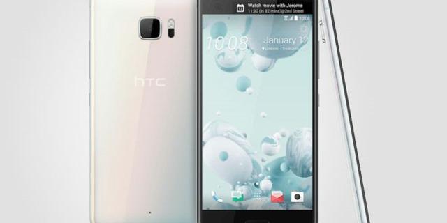 HTC تقدم نموذج خاص من HTC U Ultra في تايوان الشهر المقبل