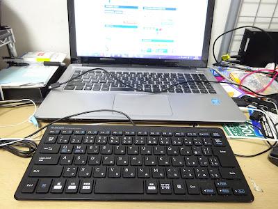 TK-FCP096キーボード(エレコム)バンタグラフ方式快適打鍵