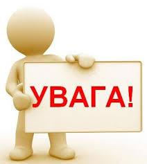 Новини - Верхньорогачицька районна державна адміністрація 123421b12d6bc