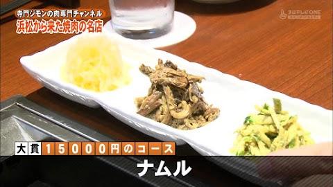 寺門ジモンの肉専門チャンネル #31 「大貫」-0196.jpg