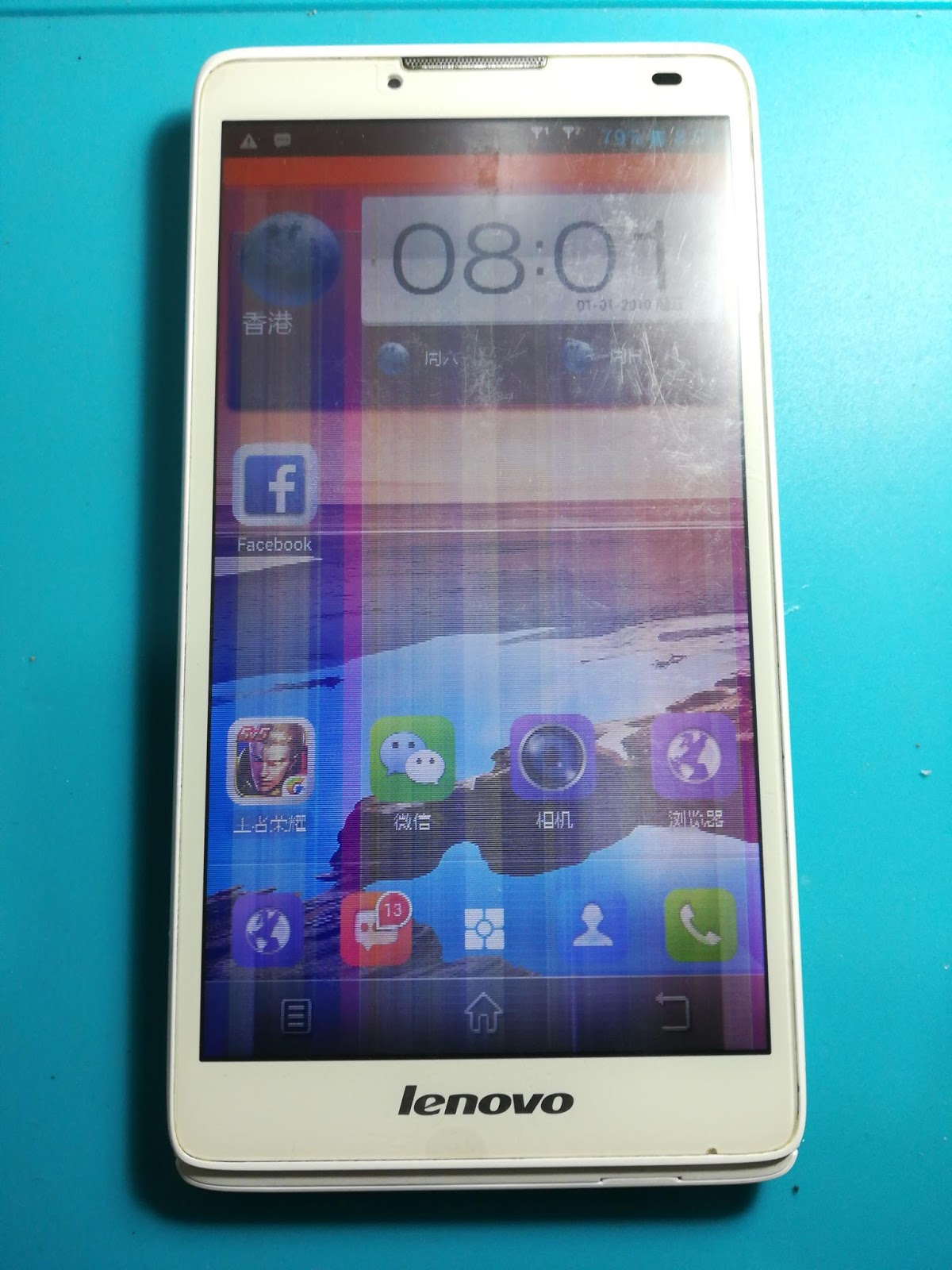 Lenovo A6020a40 Dead After Flash File