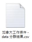 [image%5B71%5D]