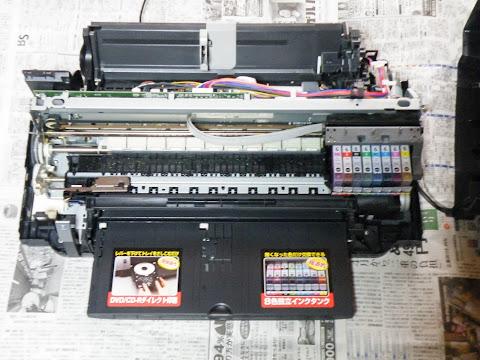 Canon PIXUS 9900i分解