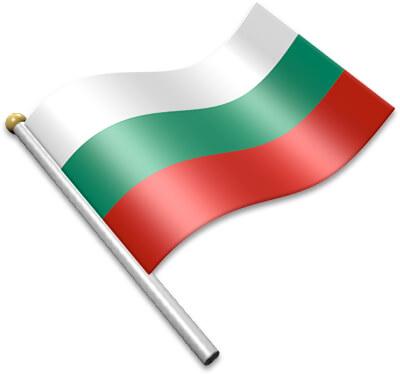 The Bulgarian flag on a flagpole clipart image
