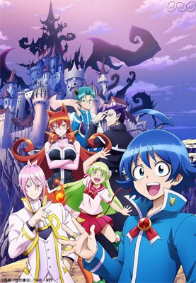 Mairimashita! Iruma-kun - Legendado - Download | Assistir Online Em HD