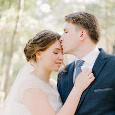 Wedding photographer Polina Chubar (PolinaChubar). Photo of 10.11.2018