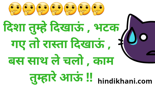 top 10 riddles in hindi with answer