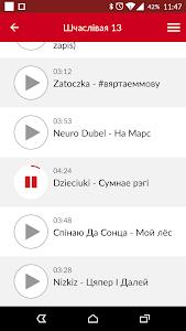 Беларускае Радыё Рацыя screenshot 4
