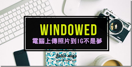 windowed03