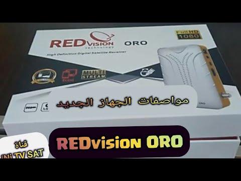 مواصفات الجهاز الجديد REDvision ORO ومناظر من الحسيمة وأغنية ريفية ملتزمة