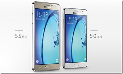Samsung Galaxy On7, Ponsel 4G LTE dengan Kamera 13MP