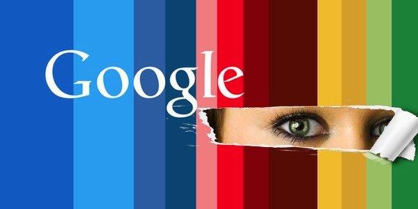ماذا تجمع عني يا جوجل
