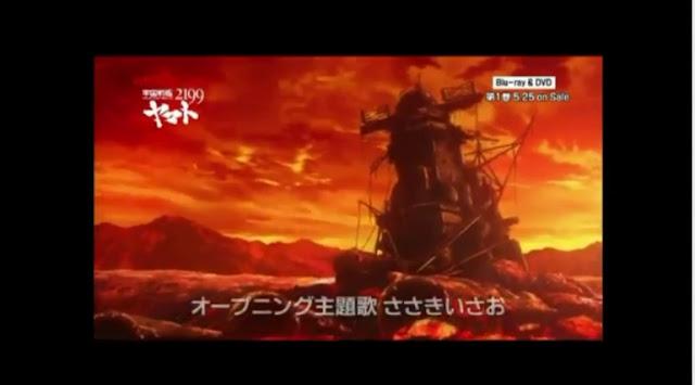 新作「宇宙戦艦ヤマト2199」発進!テレビ放送先駆け4月7日より全国10映画館で先行上映
