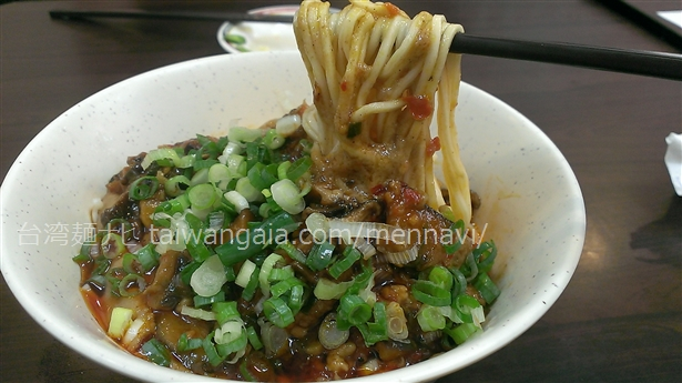 香辣老虎麺大椀の麺