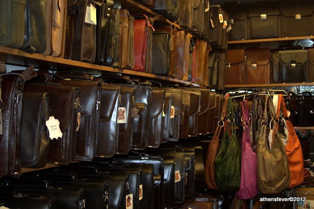 Keramidas leather shop