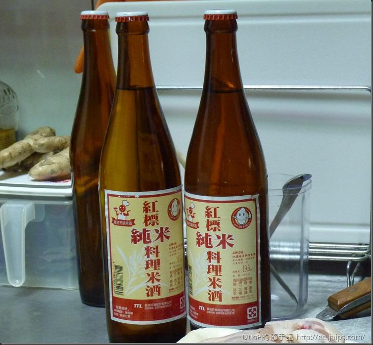 紅標純米料理米酒