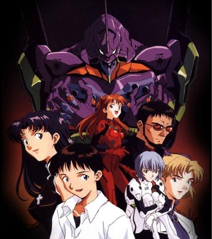 Crítica | Anime | Neon Genesis Evangelion