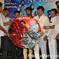 Mattilo Manikyalu Movie Audio Launch