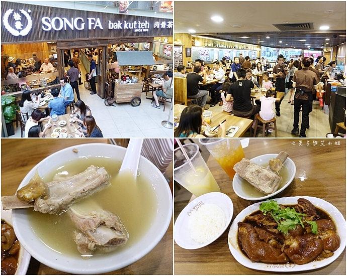 16 新加坡四天三夜自由行 美食美景購物