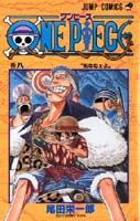 One Piece tomo 8 descargar mediafire