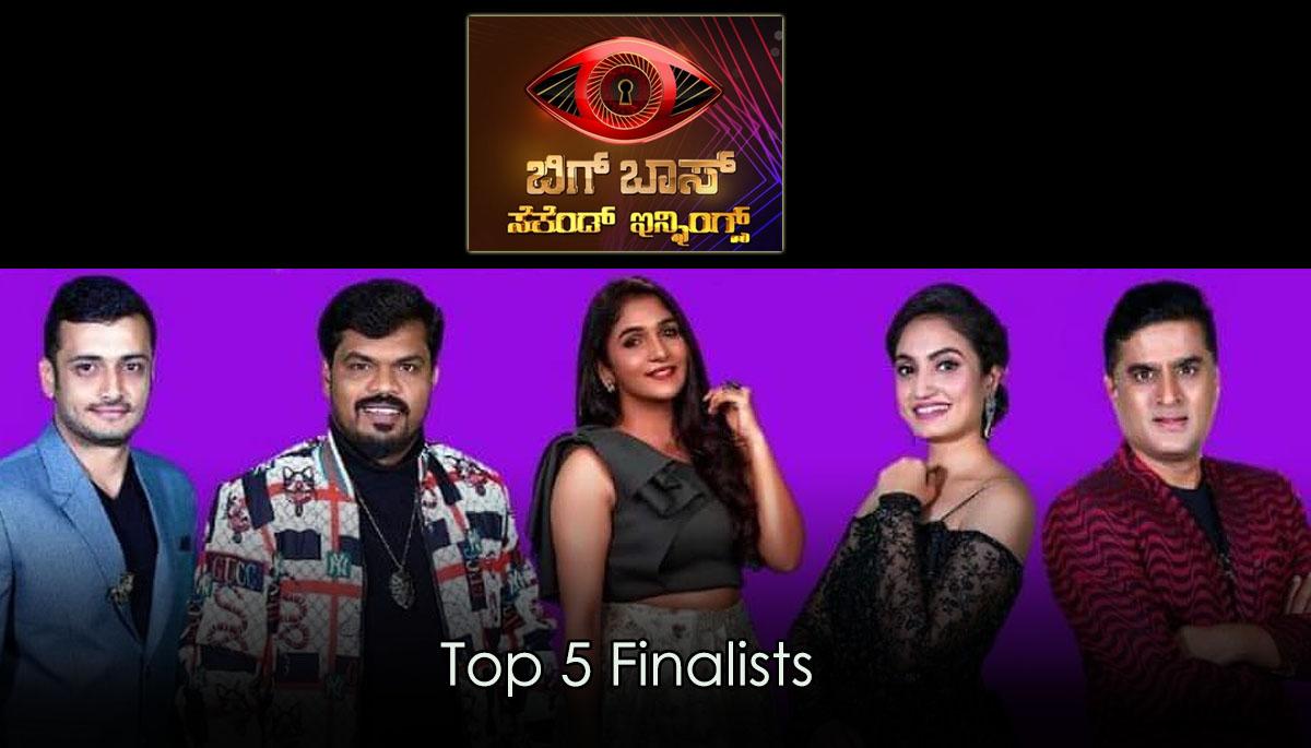 Bigg Boss Kannada Season 8 Winner ! Meet the finalists of Bigg Boss Kannada 8