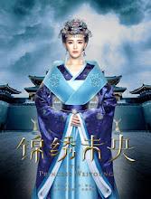 Princess Weiyoung China Drama