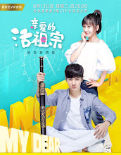 Hello Dear Ancestors China Web Drama