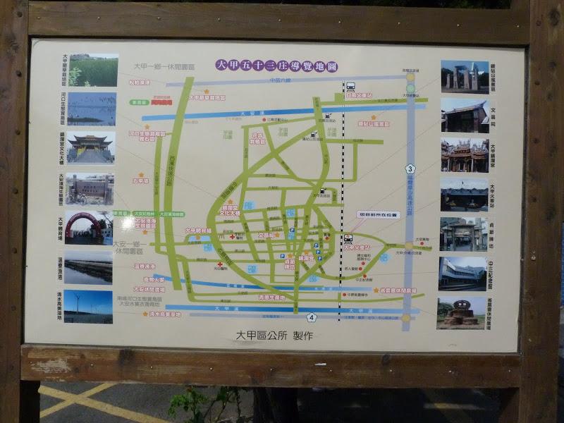 TAIWAN . Fête de la déesse Mazu - P1120407.JPG