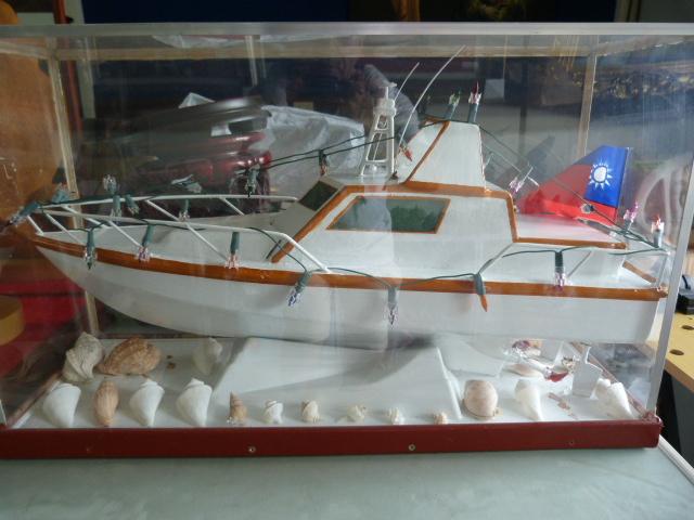 TAIWAN .Le port de SU AO - P1090124.JPG