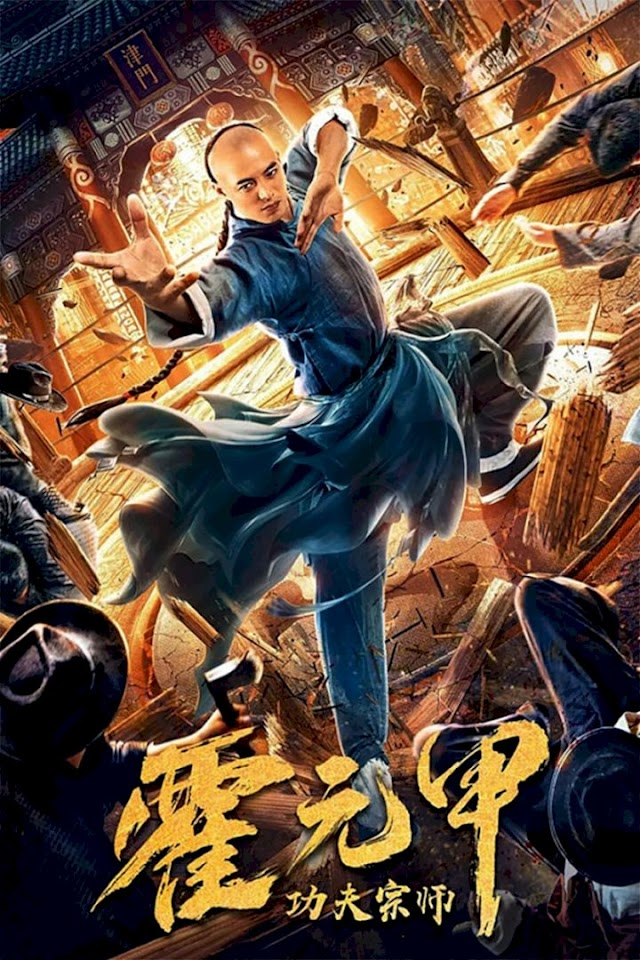 Fearless Kungfu King - Full Movie (2021).