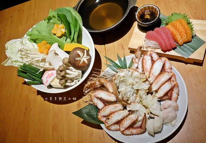 16 京桃山日式料理