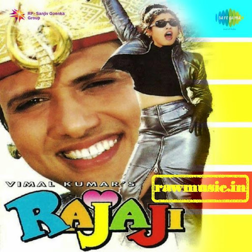 rajaji movie mp3 song