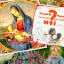 Monet, Raphaël, et l'origine du monde selon Sofia