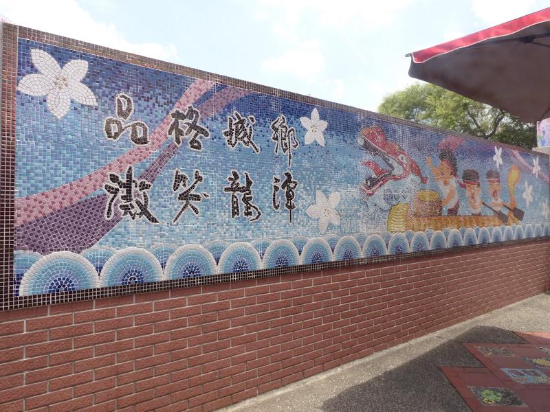 Dragon boat festival à Longtan ( Taoyuan) - dragonboat%2B142.JPG